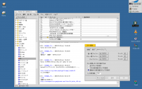 2ch+ running in Haiku using VLGothic font set